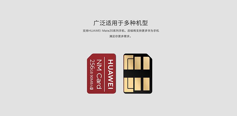 Huawei NM Card 90MB/s 128GB
